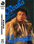 Bora Spuzic Kvaka - Diskografija - Page 2 30016650_R-1865711-12488648482
