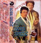 Bora Spuzic Kvaka - Diskografija - Page 3 30041649_R-13697646132