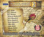 Bora Spuzic Kvaka - Diskografija - Page 3 30110566_R-3737146-1342350215-8165
