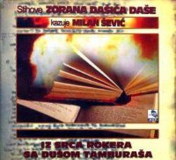 Legende Diskografija 28015963_Iz-srca-rokera-sa-dusom-tamburasa