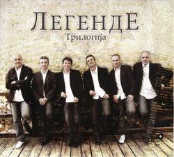 Legende Diskografija 28016026_Legende_-_Trilogija_2012_1