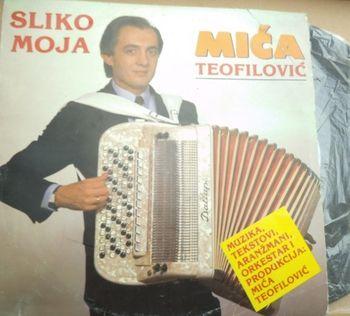 Mica Teofilovic - Diskografija 31441251_8