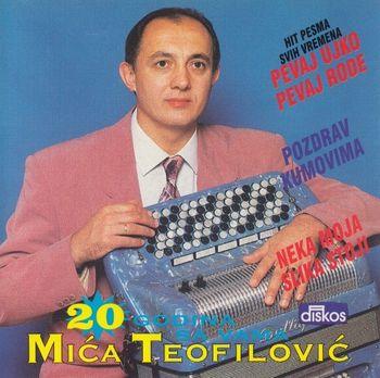 Mica Teofilovic - Diskografija 31443281_folder