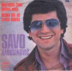 Savo Radusinovic - Diskografija - Page 3 29869798_1980_p