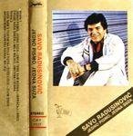Savo Radusinovic - Diskografija 29869969_1982_ka_pz