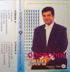 Savo Radusinovic - Diskografija 29875398_1995_ka_pz