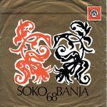 Bora Spuzic Kvaka - Diskografija 29982144_R-2206648-1269806052