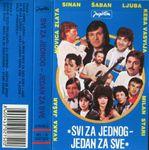 Bora Spuzic Kvaka - Diskografija - Page 2 30017592_R-3453502-1330969112