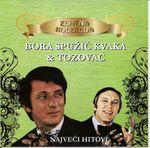 Bora Spuzic Kvaka - Diskografija - Page 3 30042199_2008_p