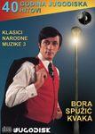 Bora Spuzic Kvaka - Diskografija - Page 3 30072230_2010_p