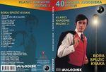 Bora Spuzic Kvaka - Diskografija - Page 3 30072231_2010_u