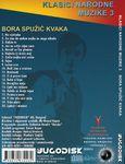 Bora Spuzic Kvaka - Diskografija - Page 3 30072232_2010_z