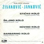 Dragoslav Zivanovic Trosa - Diskografija 30151140_2