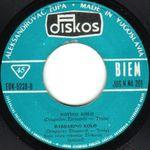 Dragoslav Zivanovic Trosa - Diskografija 30151141_3