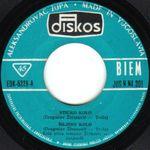 Dragoslav Zivanovic Trosa - Diskografija 30151142_4