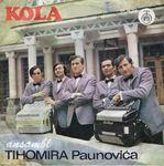 Dragoslav Zivanovic Trosa - Diskografija 30151152_1