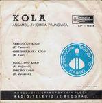 Dragoslav Zivanovic Trosa - Diskografija 30151153_2