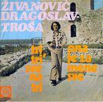 Dragoslav Zivanovic Trosa - Diskografija 30151156_1