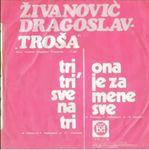 Dragoslav Zivanovic Trosa - Diskografija 30151157_2