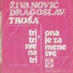 Dragoslav Zivanovic Trosa - Diskografija 30151159_4