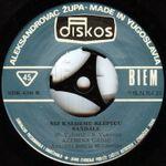 Azemina Grbic - Diskografija 31820152_R-2484091-1286571488.jpeg