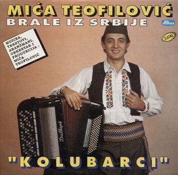 Mica Teofilovic - Diskografija 31441633_folder