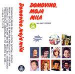 Bora Spuzic Kvaka - Diskografija - Page 2 29993897_1979_ka_pz