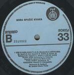 Bora Spuzic Kvaka - Diskografija - Page 2 29996233_1980_d