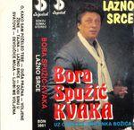 Bora Spuzic Kvaka - Diskografija - Page 2 30017361_R-7732586-1447636647-9401.jpeg