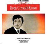 Bora Spuzic Kvaka - Diskografija - Page 3 30042135_R-369987455120
