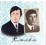Bora Spuzic Kvaka - Diskografija - Page 3 30110572_R-5679892-1399737637-2114.jpeg