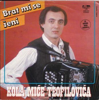 Mica Teofilovic - Diskografija 31438909_folder