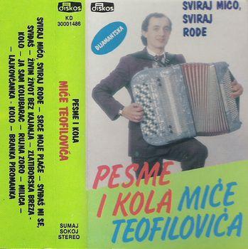 Mica Teofilovic - Diskografija 31439425_folder