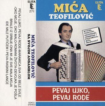 Mica Teofilovic - Diskografija 31442062_folder