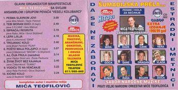 Mica Teofilovic - Diskografija 31444900_folder