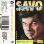 Savo Radusinovic - Diskografija 29875060_1991_ka_pz