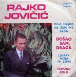 Dragoslav Zivanovic Trosa - Diskografija 30151131_1