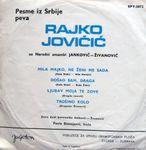 Dragoslav Zivanovic Trosa - Diskografija 30151132_2