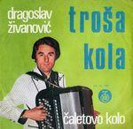 Dragoslav Zivanovic Trosa - Diskografija 30151162_1