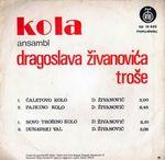 Dragoslav Zivanovic Trosa - Diskografija 30151163_2