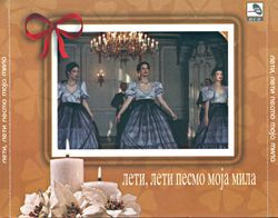 Bora Dugic - Diskografija  24731143_Leti_2006a