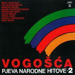 Festival Vogosca 25466439_vogosca_90