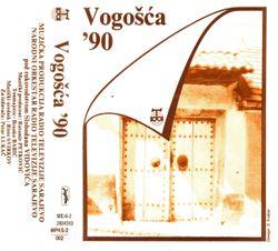 Festival Vogosca 25466445_razni-izvodaci-vogosca-90-1990
