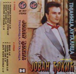 Jovan Djokic 1996 - Pijanica lutalica 26445851_Jovan_Djokic_1996_-_Pijanica_lutalica-a