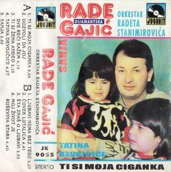 Rade Gajic -Diskografija 26690368_R-7089325-1433460012-1584.jpeg