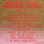 Zdenko Niksic - Diskografija  24484306_br.1_1982_lp_-_Prednja