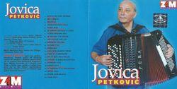 Jovica Petkovic - 2002 24589918_Jovica_Petkovic_-_2002_-_CD_-_prednja