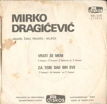 Mirko Dragicevic 1974 - Vrati se meni 24868145_zadnja