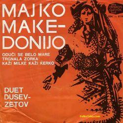 Duet Dusev i Zetov 1966 - Singl 24876473_Duet_Dusev_i_Zetov_1966-a