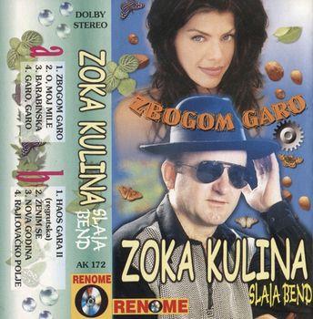 Zoran Kulina -Diskografija 25242920_R-7180169-1435520943-1122.jpeg